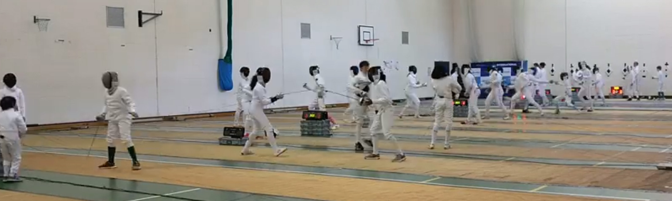 International Epee Competition